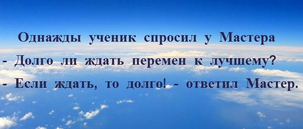 guriev_evgen