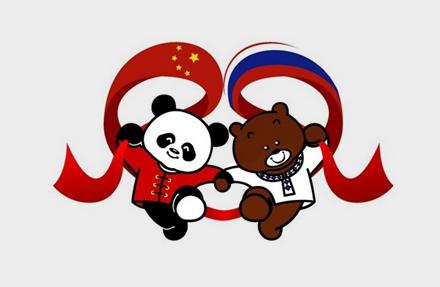 Бизнес с Китаем (БСК)