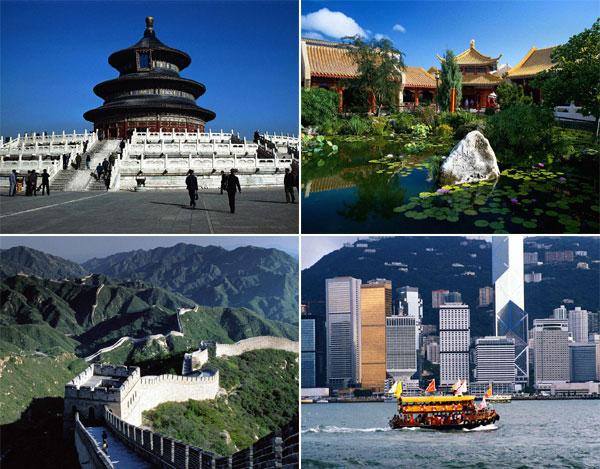 Китай Прекрасная страна