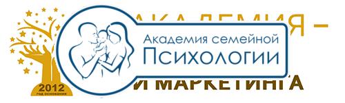 Академия Бизнеса и Маркетинга