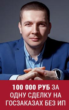Видеокурс Олега Добро